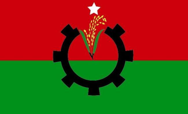Bangladesh Nationalist Party slammed AL govt regarding Teesta water sharing