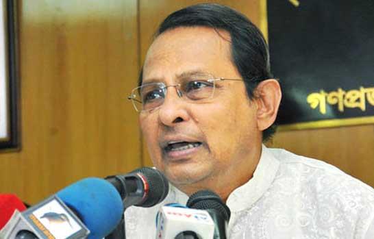 Hasanul Haq Inu: Govt yet to decide Mamata's proposal