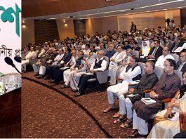 Sheikh Hasina against mispronunciation of Bangla