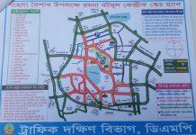 Traffic Advise for Pohela Boishakh