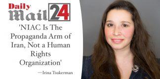 'NIAC Is The Propaganda Arm of Iran, Not a Human Rights Organization'