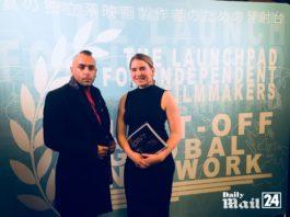 Lift of Film Festival Global awards