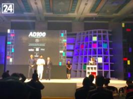 AD100 magazine launchin Mumbai