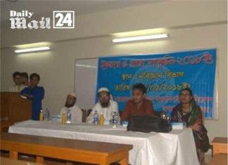 Anthropology Alumni reunion and doya mahfil held at JnU