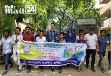 BSL's Joyful Rally Held at JnU
