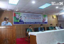 JnU BSL Organized A Drug Awareness Discussion