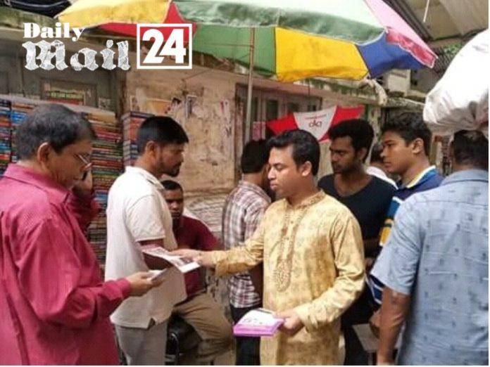 JnU BCL President Distributed Anti-drug Leaflets