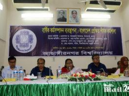 APM workshop held at JU