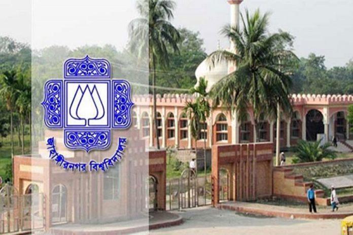 JU Anti-VC teachers blockade admin office