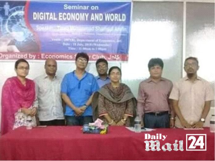 Seminar on Digital Economy held at JnU