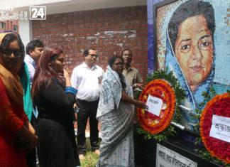 88th Birth anniversary of Bangamata Fazilatunnesa observed at JU