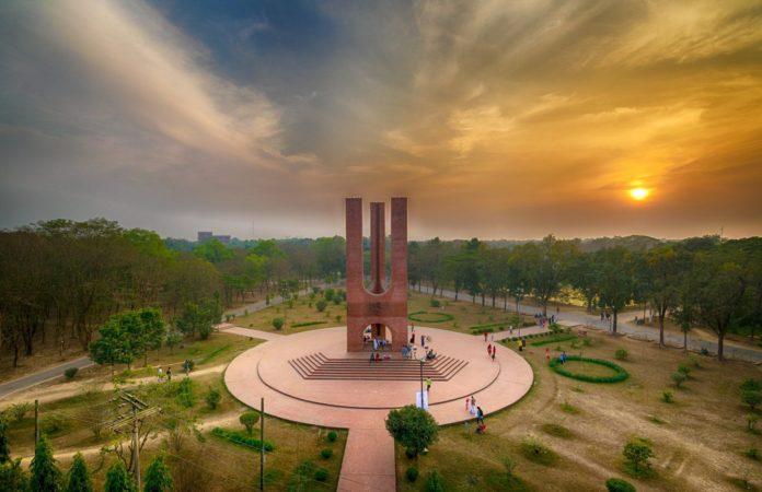Weekend Programme at Jahangirnagar University