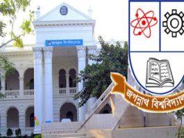 JnU BCL Activists Beat 3 Students