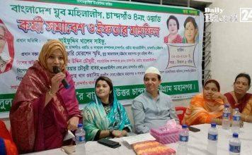 Kaniz Fatema, Woman in leadership share her secrets to success