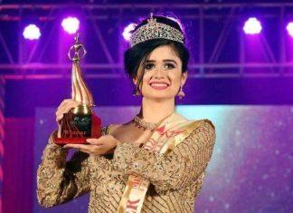 Jannatul Ferdaus Oishee made Miss World History