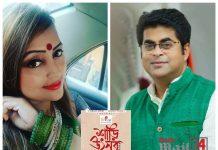 'Bishwo Rang, Sari Festival': Biplob Saha & Shakila Gaffar