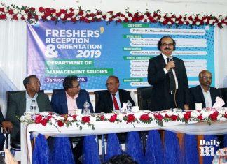Orientation Program of Management Studies held