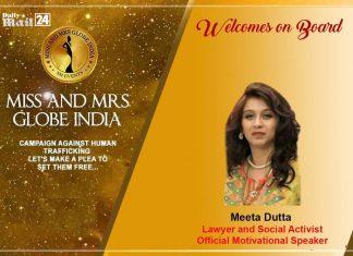 "Meeta Dutta confessed ""Human traffiking is an organised crime"""