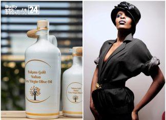Bakana's smart move with extra virgin olive oil