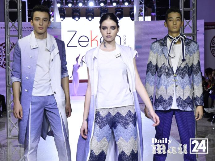 Aspara Fashion Week Season VII