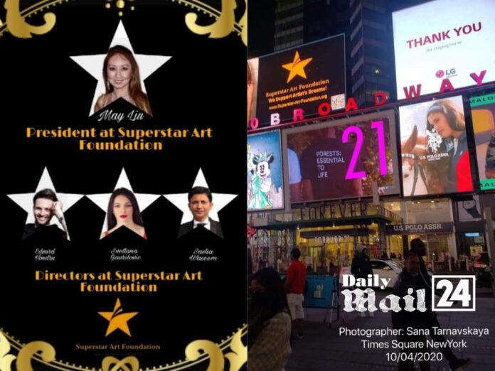 Superstar Art Foundation: We Support Artist's Dreams